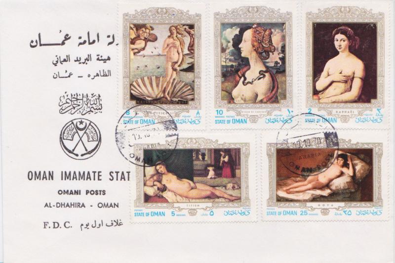 Baddy Dalloul, Oman Letters, Irpinia earthquake, 1962