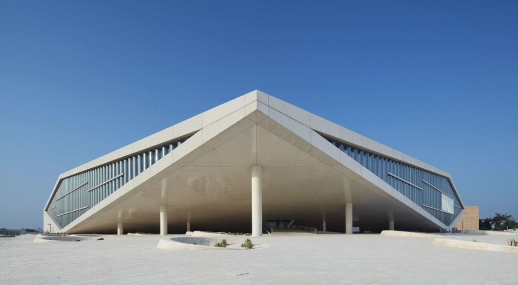 Vue de l'extérieur de la Bibliothèque nationale de Doha