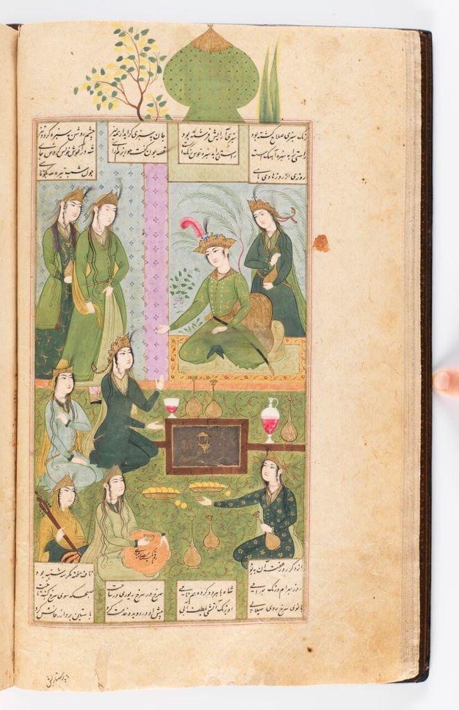 Sa'di, Golestān [La Roseraie], Chiraz 1320, Fondation Martin Bodmer, CB 529
