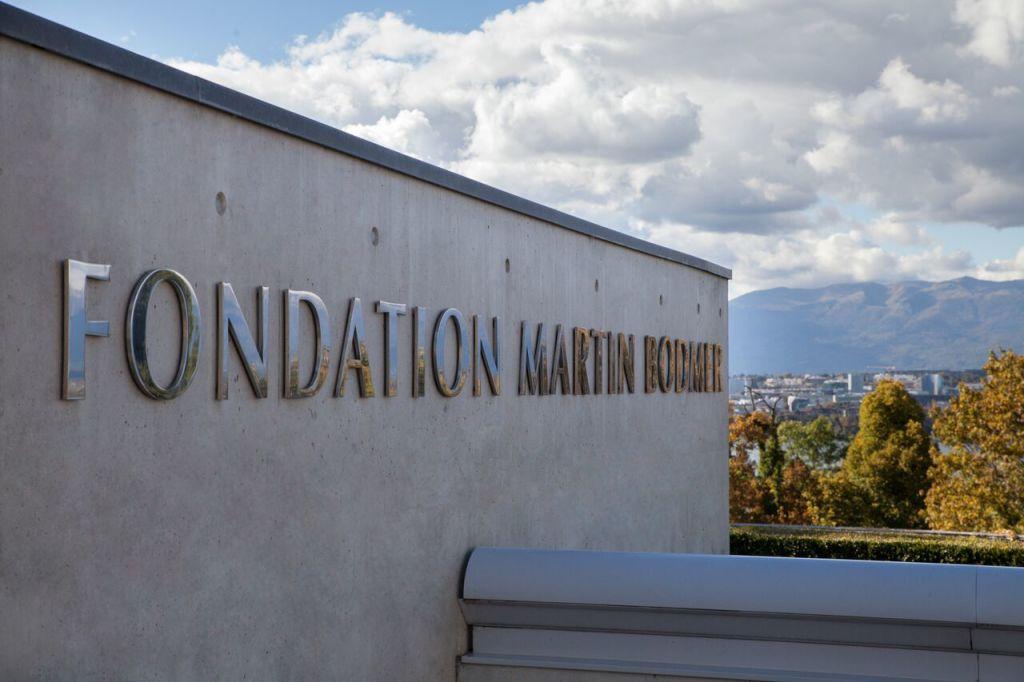 Vue de la Fondation Bodmer 2
