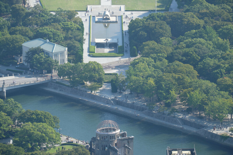 JAPAN. Hiroshima. 2017. Atomic Bomb Dome.