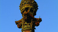 mirador christophe Colomb