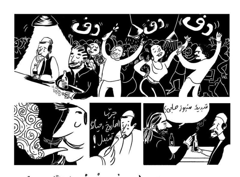 © Noha Habaieb - Jouha et la poule