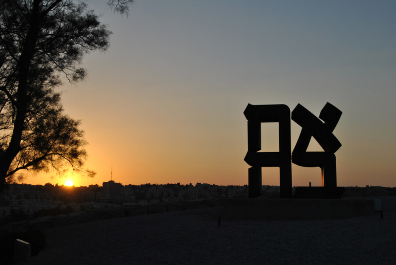 Robert Indiana, LOVE, Jerusalem