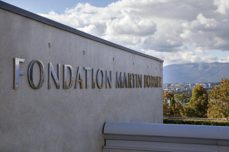 Vue de la Fondation Martin Bodmer