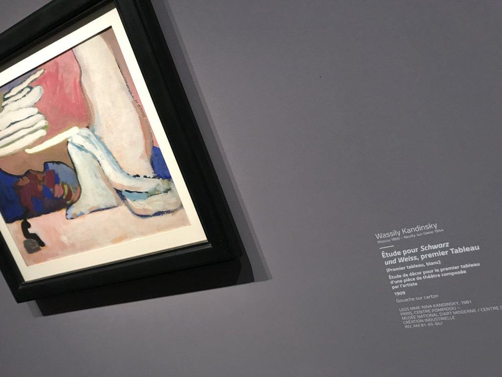 Vue de l'exposition Sérusier, Musée d'Orsay, Paris (19)