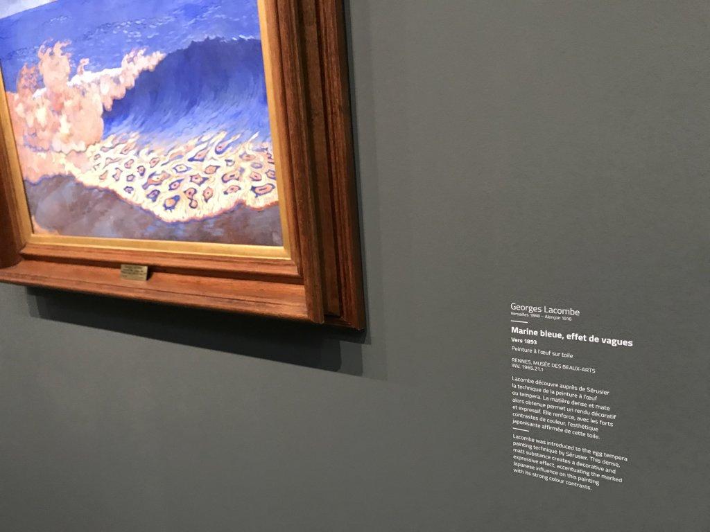Vue de l'exposition Sérusier, Musée d'Orsay, Paris (3)