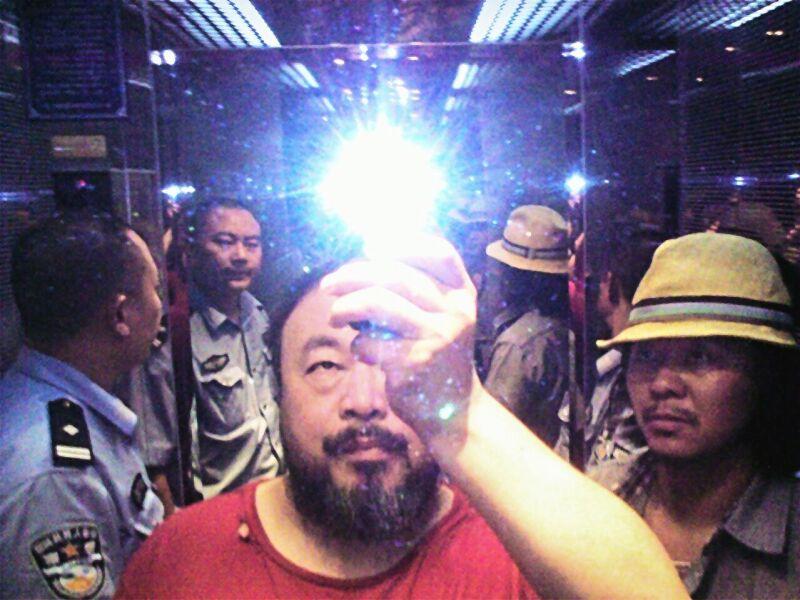 Ai Weiwei Illumination, 2009 (c) Image Courtesy Ai Weiwei studio_