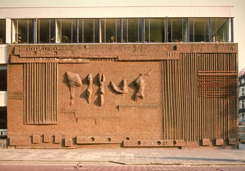 Henry Moore, Wall Relief n°1 (Rotterdam), 1955 © Henry Moore Foundation archive