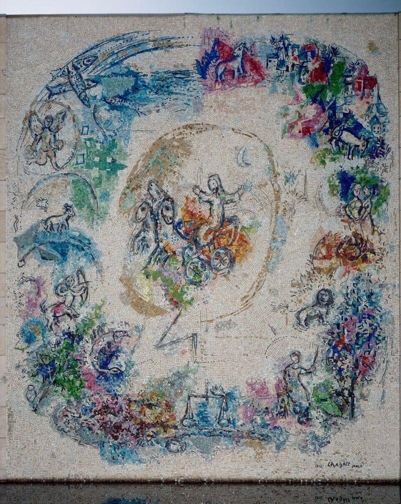 Marc Chagall, La mosaïque, Le prophète Elie dans le jardin du musée Marc Chagall à Nice