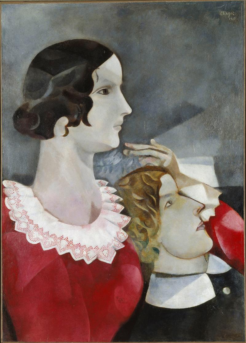 Marc Chagall, Les Amoureux en gris, vers 1916-1917 Paris, musée d'Art et d'Histoire du Judaïsme Photo (C) Centre Pompidou, MNAM-CCI, Dist. RMN-Grand Palais . image Centre Pompidou, MNAM-CCI