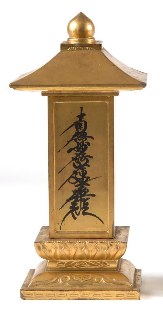 Tablette funéraire, ihai (Japon - fin 19e siècle) Dépôt des Œuvres Pontificales Missionnaires de Lyon