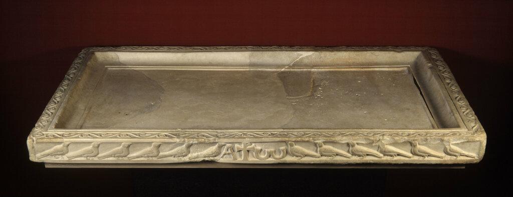 Trésors des collections - Musée d'archéologie nationale, Saint Germain en Laye (23)