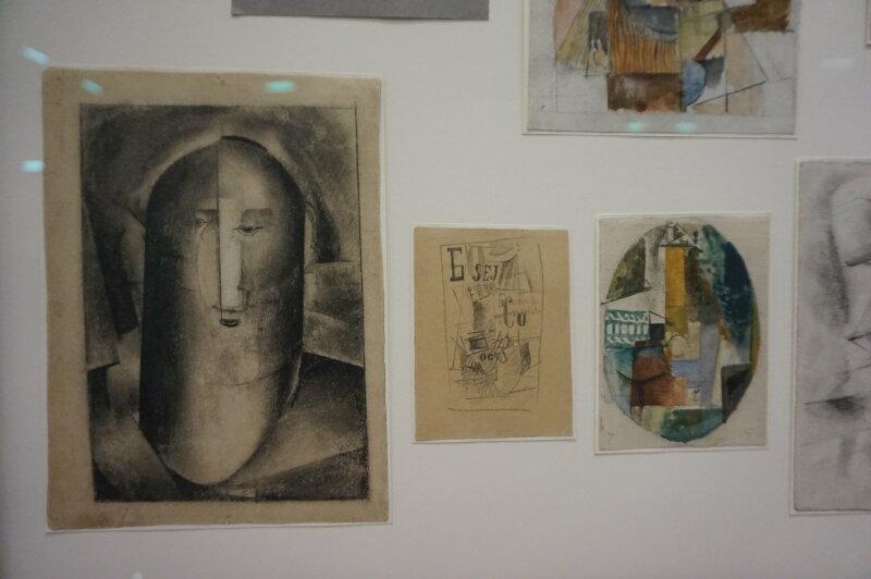 Vue de l'exposition Chagall, Lissitzky, Malévitch, l'avant-garde russe à Vitebsk - Centre Pompidou
