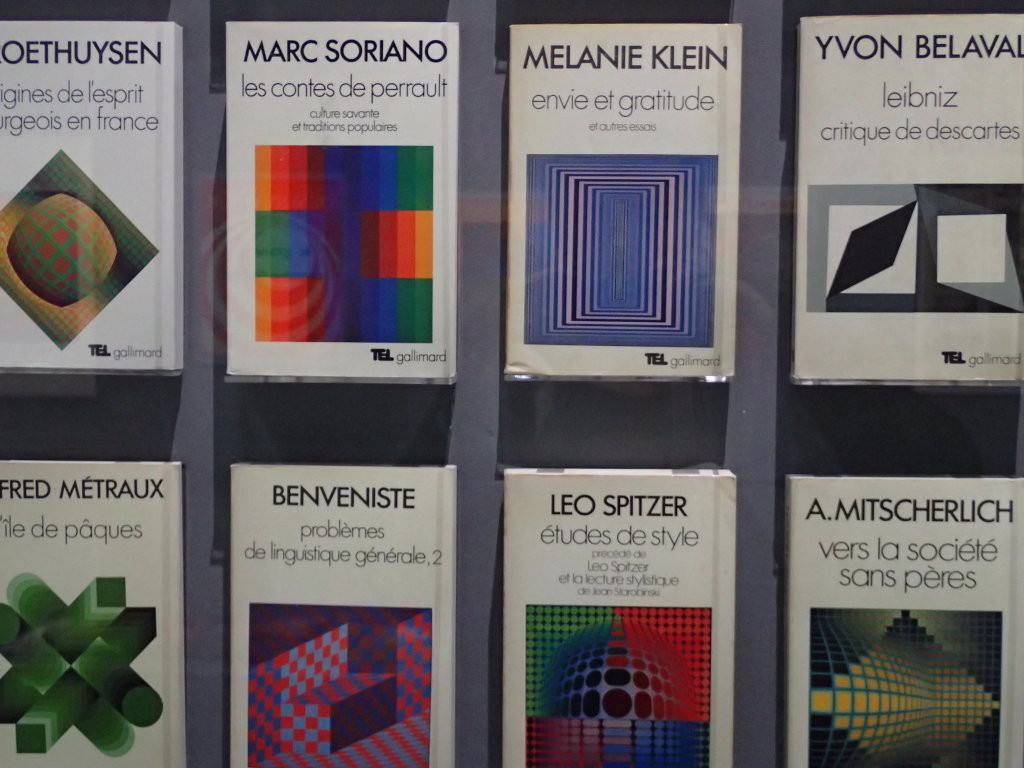 Vue de l'exposition Vasarely au Centre Pompidou, Paris (151)