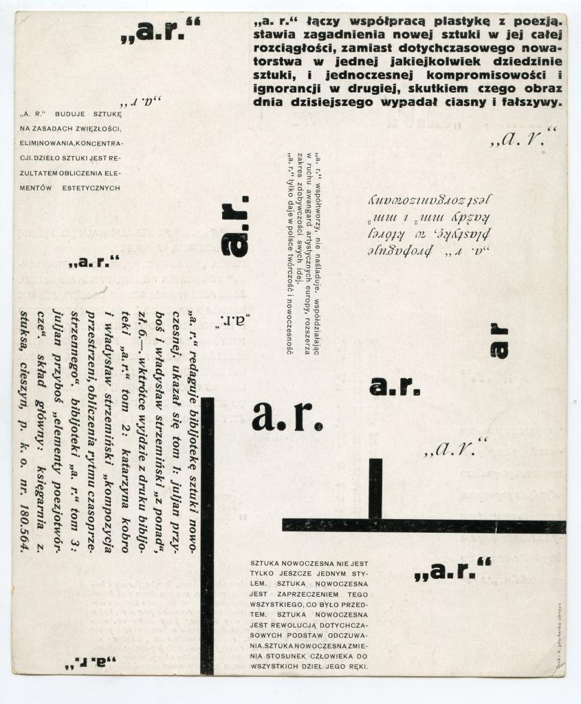Władysław Strzemiński (projet graphique / design) Julian Przyboś, Z ponad Julian Przyboś, D'en haut