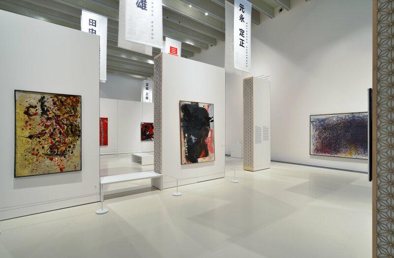 Vue de l'exposition Gutaï, Musée Soulages