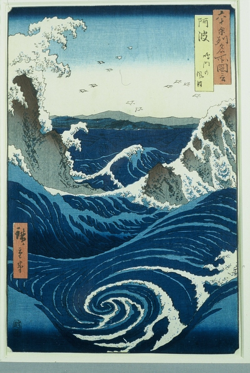 Utagawa Hiroshige, Vue des tourbillons de Naruto à Awa