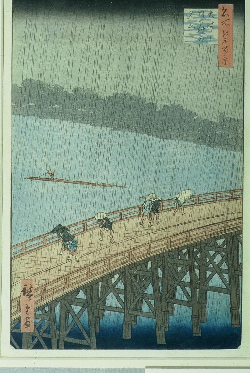 Utagawa Hiroshige, Ohashi, averse soudaine à Atake