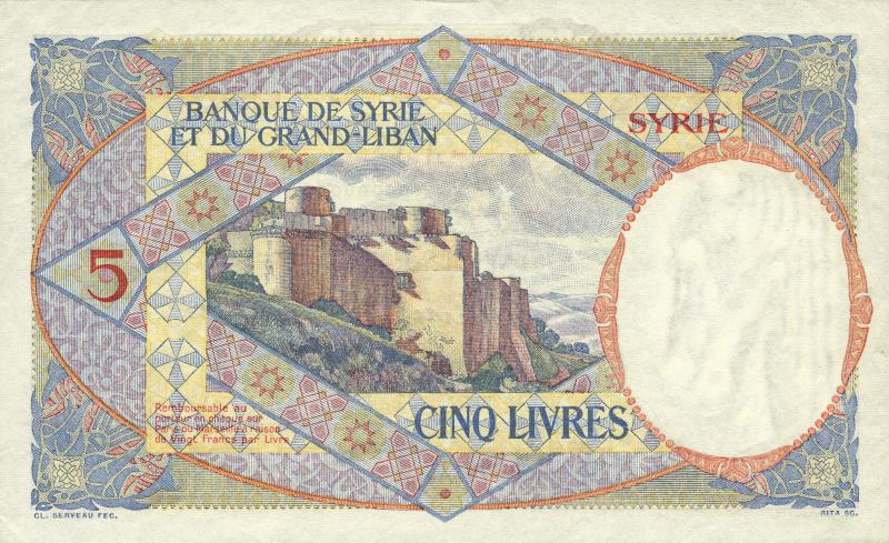 Billet de 5 livres de la Banque de Syrie et du Grand Liban, Clément Serveau© Banque de Franc