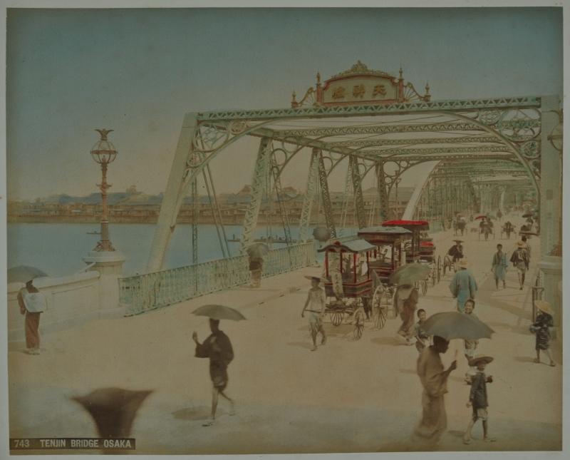 Pont Tenjin à Ôsaka