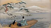 Promenade à bord d'une barque - © The Khalili Collections of Japanese Art