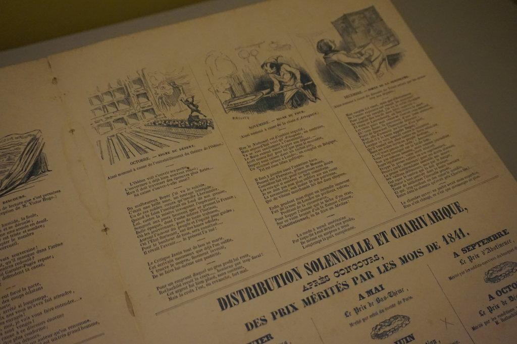 Vue de l'exposition Caricatures - Maison Victor Hugo (14)