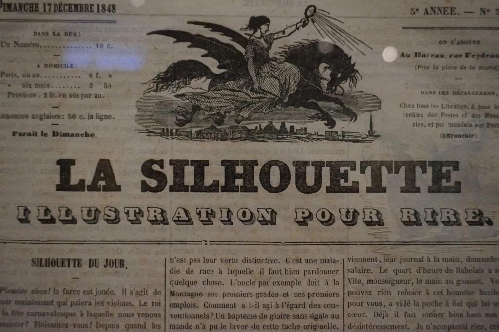 Vue de l'exposition Caricatures - Maison Victor Hugo (24)