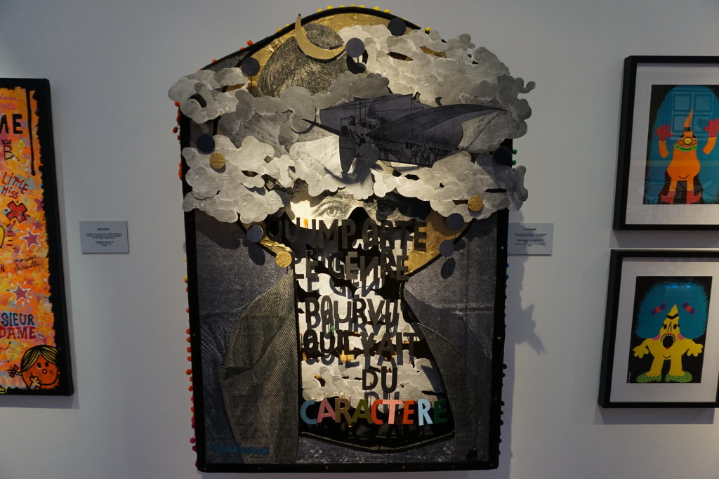 Vue de l'exposition Les Monsieur Madame au Musée - Musée en Herbe