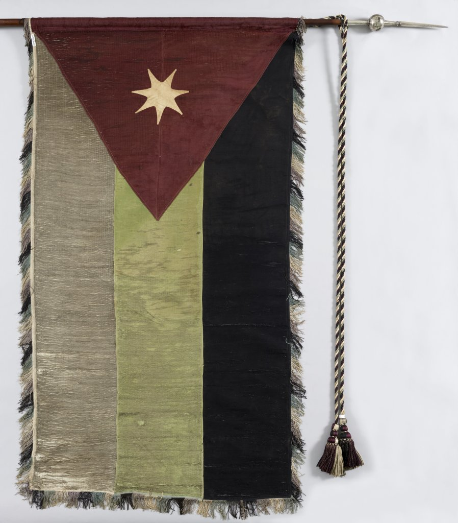 Emblème de l'Émir Fayçal