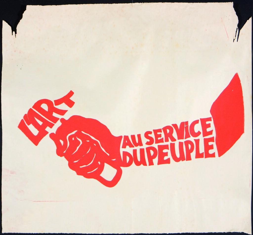 Anonyme, L'art au service du peuple, 1968, sérigraphie, exemplaire non justifié, impr. Atel
