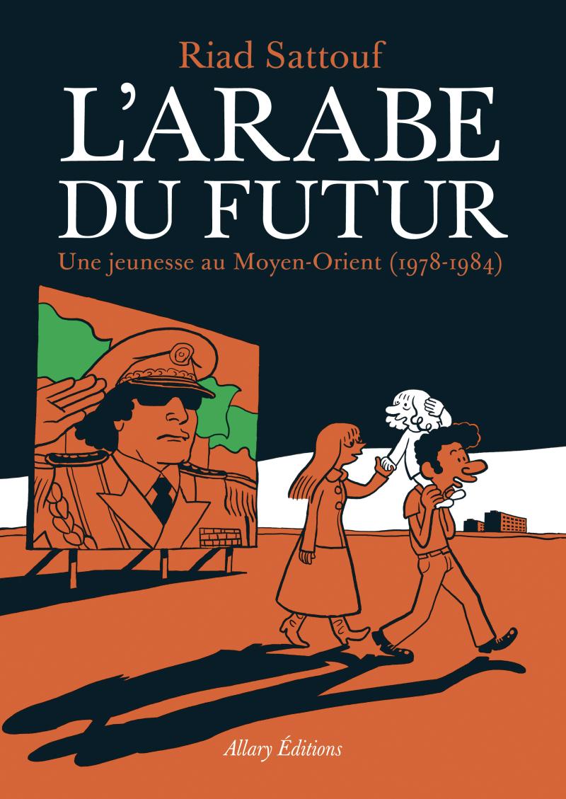 (c) Riad Sattouf, Allary Editions