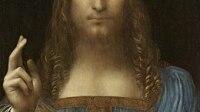 Leonardo da Vinci, Salvator Mundi, c.1500