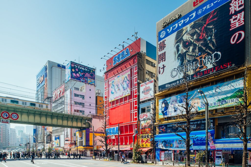 Tokyo - Manga, Akihabara