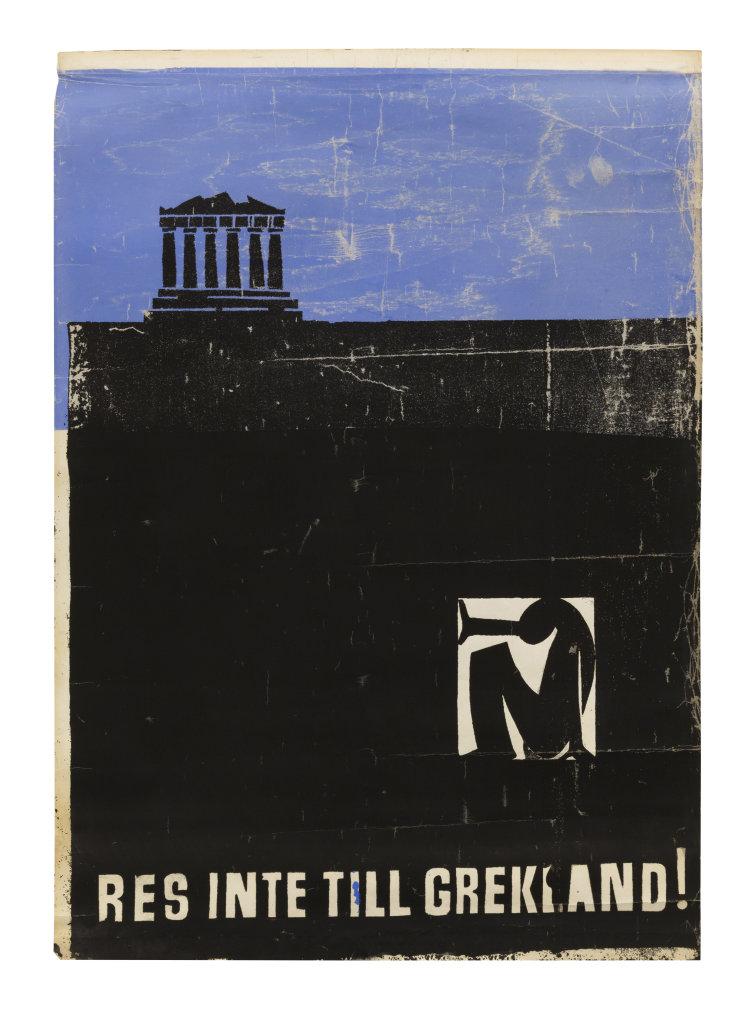 Res inte till grekland