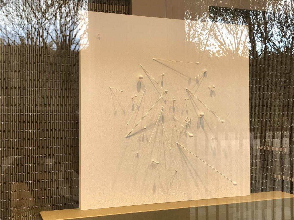 Vue de Carré Latin 2018 - Palais Royal (23)