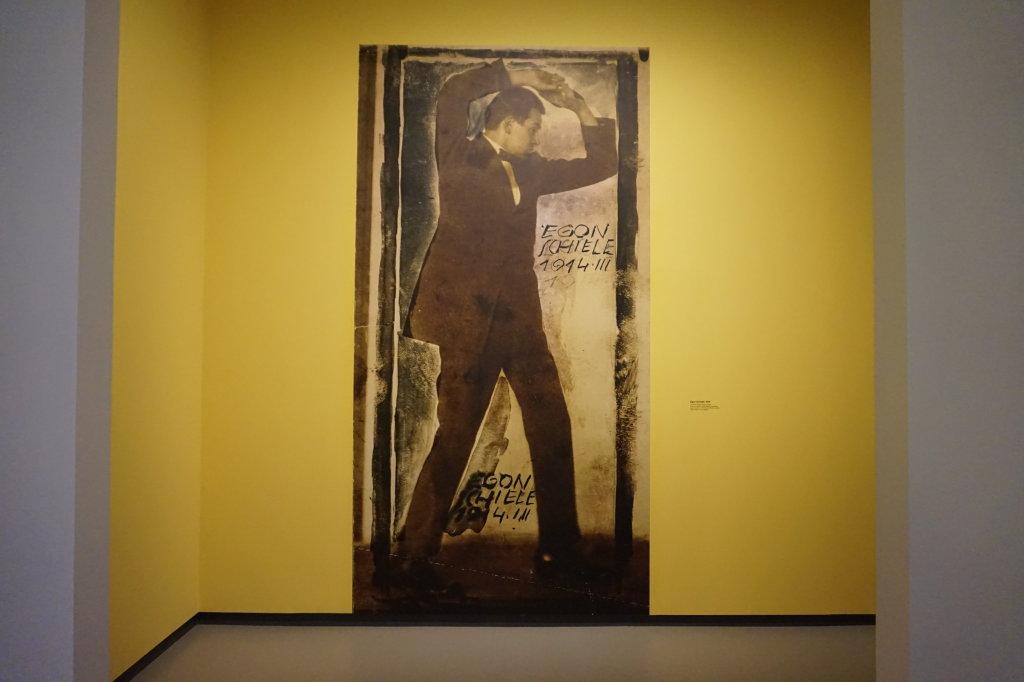 Vue de l'exposition Egon Schiele - Fondation Louis Vuitton (2)