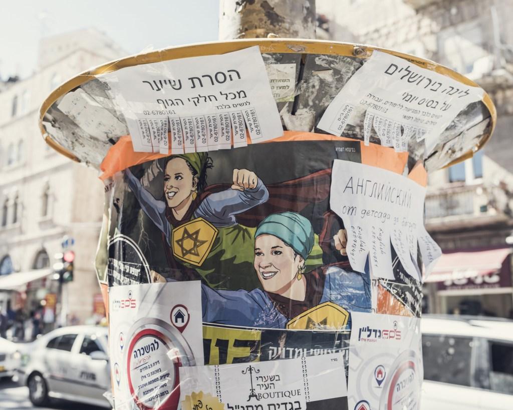 Jerusalem, mai 2016