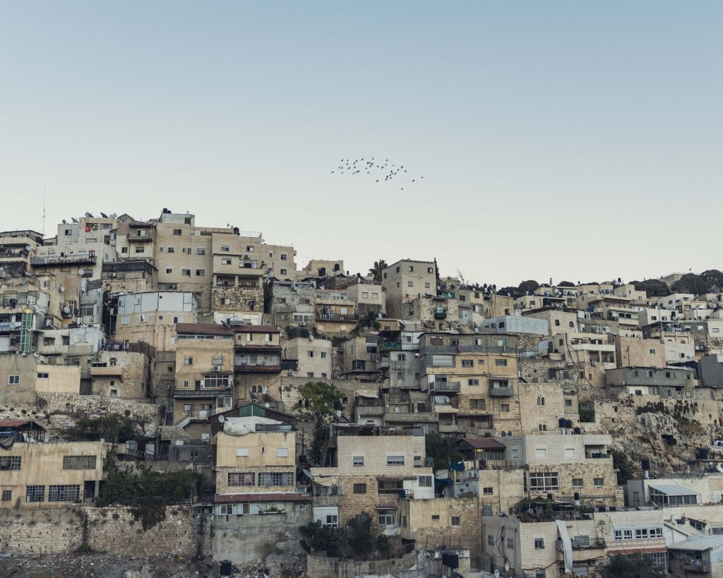 Silwan village, East Jerusalem. septembre 2016