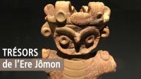 Jomôn, Maison de la Culture du Japon à Paris