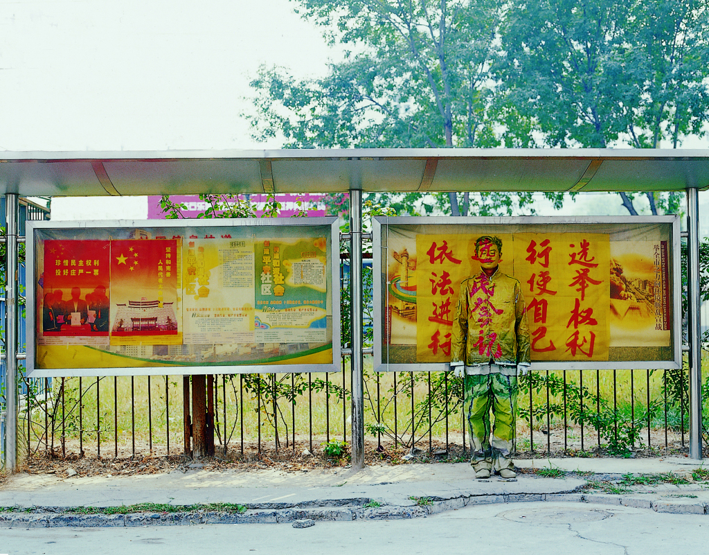 Liu Bolin, Hiding in the City 31, « Voter Registration is in Accordance with the Law », 2006