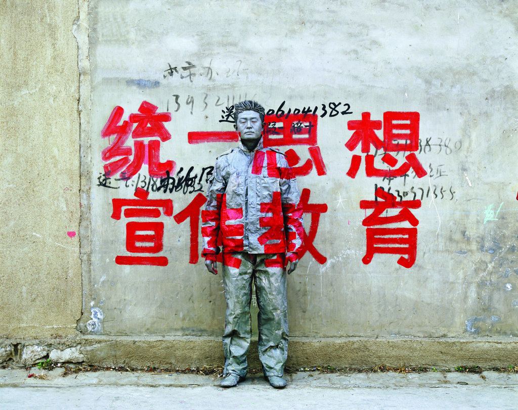 Liu Bolin, Hiding in the City 36, « Unify the Thought to Promote Education More », 2007