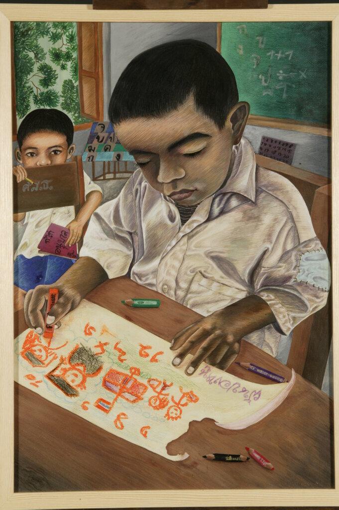 Unmarin Tong Ohd, Thailande - 4e prix 10-13 ans