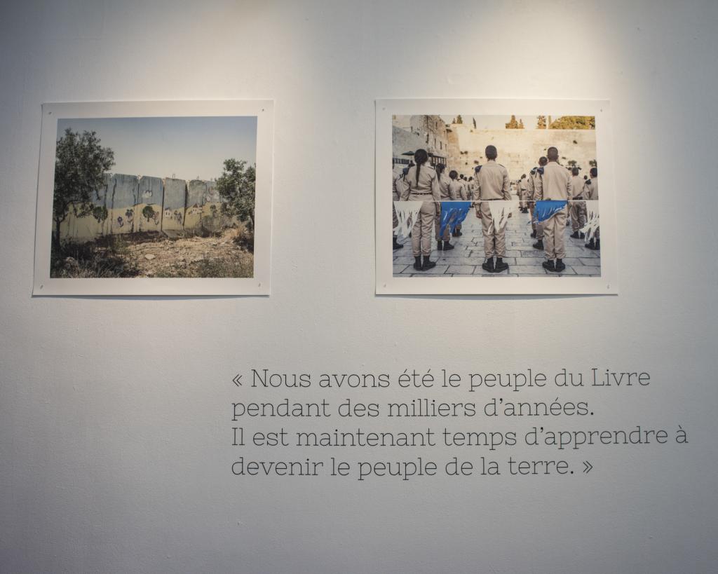 Vue de l'exposition Clément Chapillon - MAC Créteil (14)