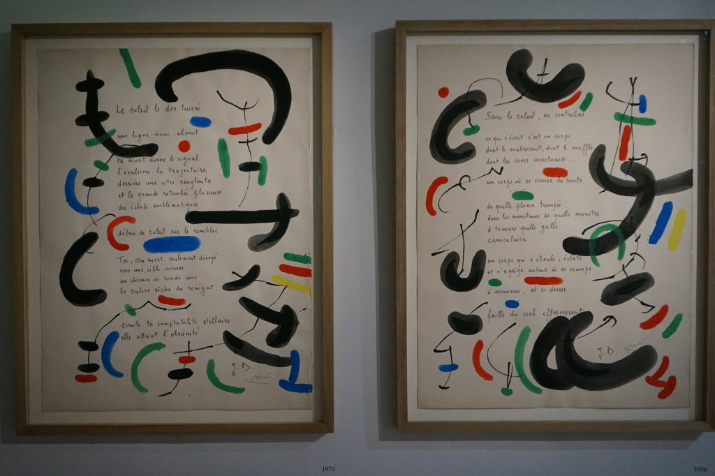 Vue de l'exposition Miro au Grand Palais - Paris 2018 (20)