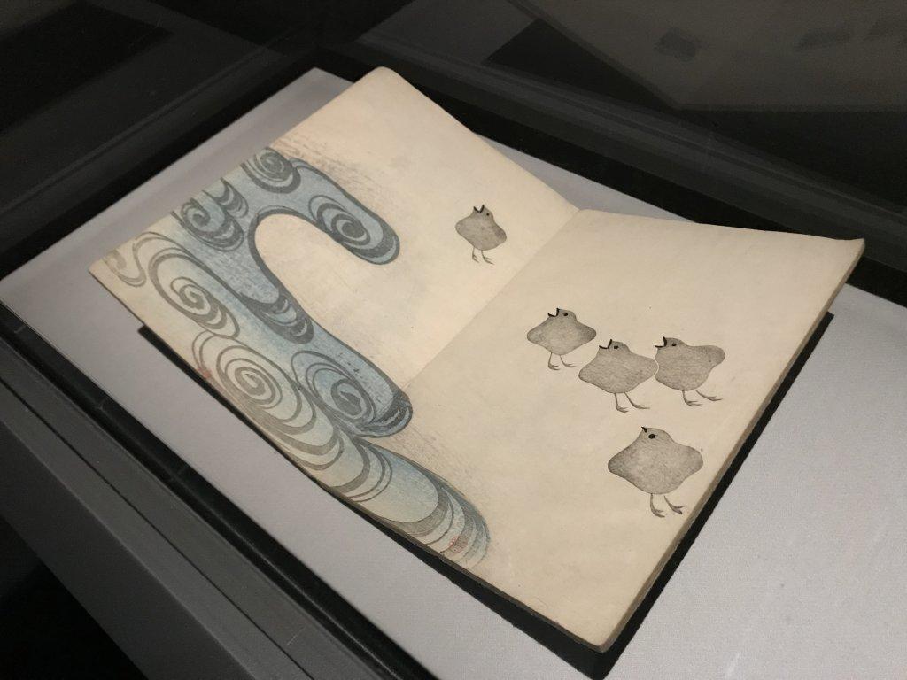 Vue de l'exposition Trésors de Kyoto - Musée Cernuschi (27)