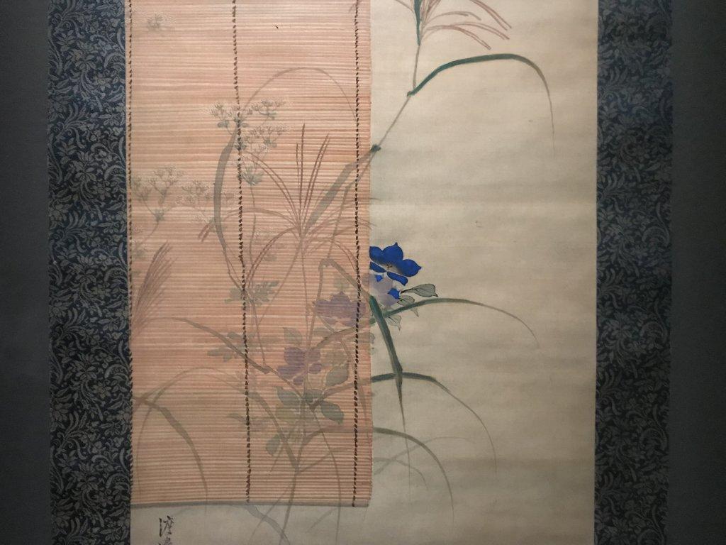 Vue de l'exposition Trésors de Kyoto - Musée Cernuschi (31)