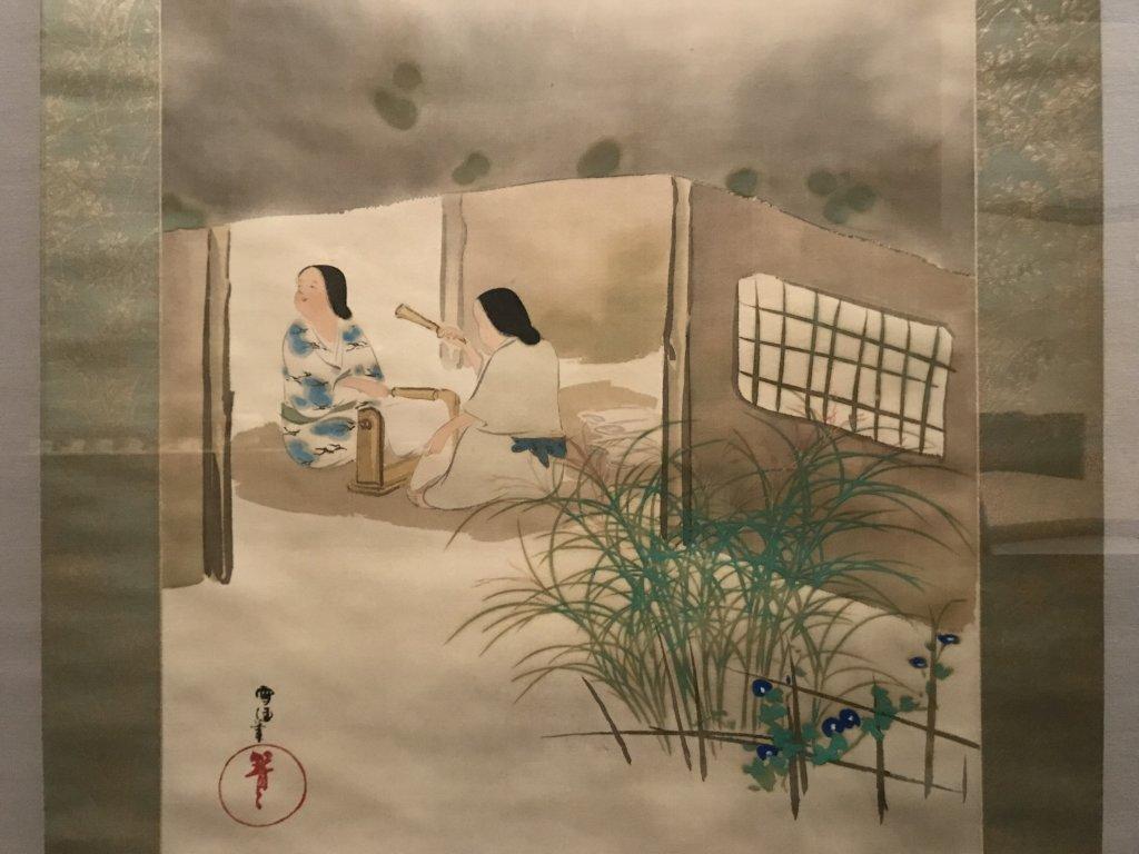 Vue de l'exposition Trésors de Kyoto - Musée Cernuschi (38)