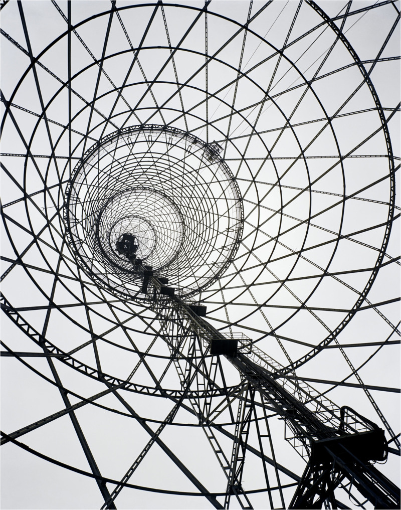 DE8K70 The Shukhov radio tower in Moscow. Artist: Anonymous
