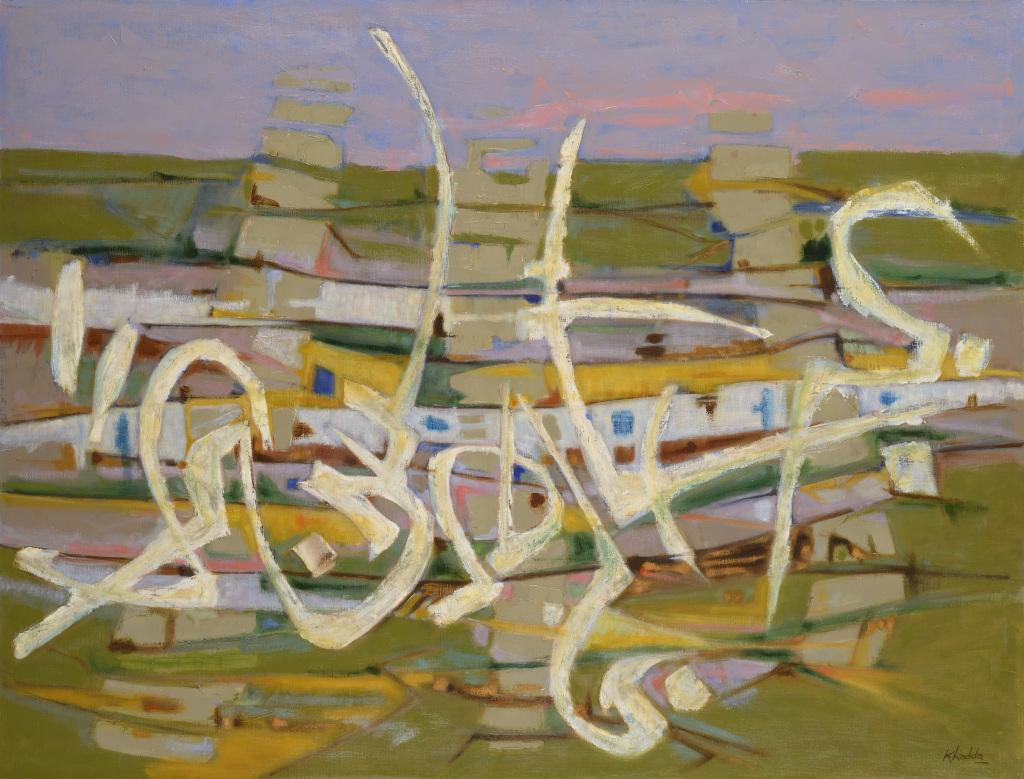 Khadda, Sahel sous le vent, 1989
